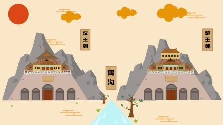 古代运动与娱乐 在快乐中读懂历史 象棋楚河汉界