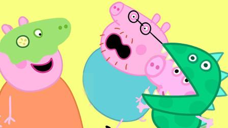 小猪佩奇最新第八季 猪爸爸看到敷着绿色面膜的猪妈妈 简笔画