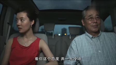 大男当婚:老父亲什么都同意,弄得男方父母,也不敢多说什么