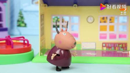 小猪佩奇乔治纸杯蛋糕图形认知益智早教
