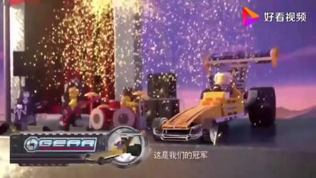 乐高城市:地狱赛场,披萨车却获得冠军,真令人不敢相信