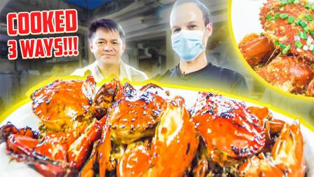 马来西亚最疯狂的全蟹宴,6只螃蟹又大又肥,一顿花了1800元!