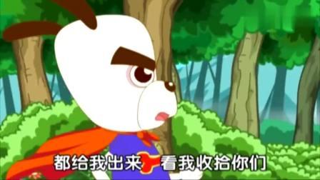 皮皮猪:酥皮去教训老虎,老虎说他是沙皮狗,酥皮却自称是猪!