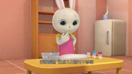 帮帮龙出动:小兔子做生日蛋糕,不料泡打粉放多,面糊都溢出来了