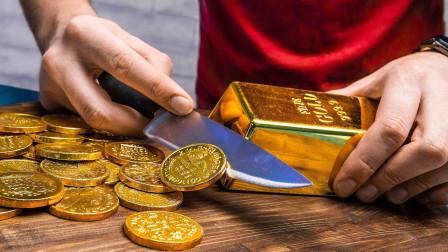 国外小伙脑洞2.0,用钞票制作美味披萨,金条一刀下去变金币!