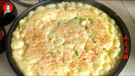 自从学会这样做鸡蛋饼,我家早餐就没买过,柔软劲道凉了不硬,香