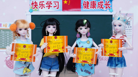 叶罗丽故事:老师宣布期末考试成绩并颁发奖状,谁的成绩最好呢