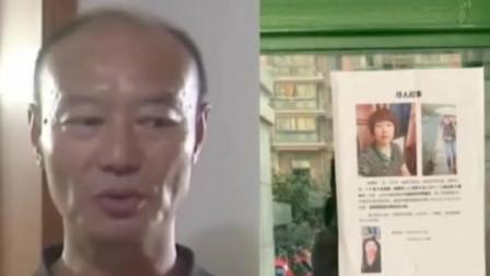 杭州女子失踪案告破:系熟睡时被丈夫害后分尸抛弃,公布视频