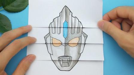 给欧布奥特曼手绘科幻卡通画,三次展开变化后,帅气又好玩
