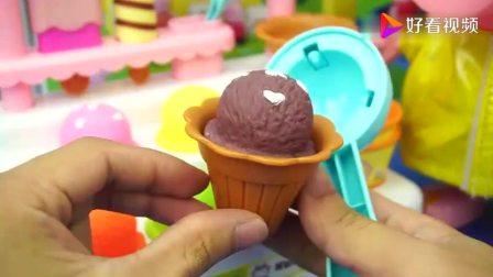 小猪佩奇的雪糕摊玩具,粉红猪小妹买雪糕吃