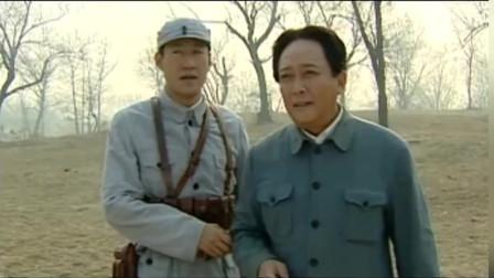 东方红:毛主席傲娇了!岸英看见他就躲!可主席偏不让他溜!
