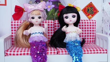 双胞胎芭比娃娃喜欢上了同一件美人鱼衣服,谁穿更合适呢