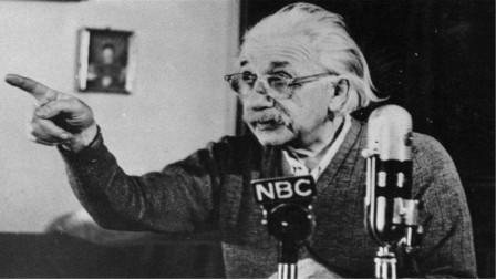 爱因斯坦反对美对日投放核弹,总统反问2个问题,他顿时闭口不言