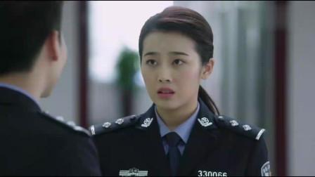 警察锅哥:锅哥和班长姐传出绯闻,警局上下纷纷撮合,恋爱的味道