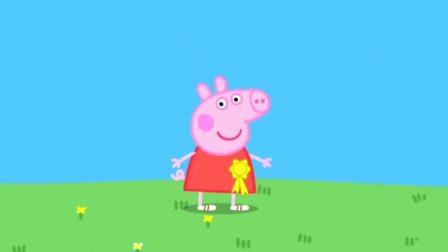 小猪佩奇 peppa pig 粉红猪小妹 佩佩猪的运动会 制作冰激凌 陌上千雨解说