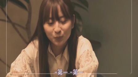日本节目:中国女孩真人秀表现出色,日本嘉宾:这种女孩去哪儿找