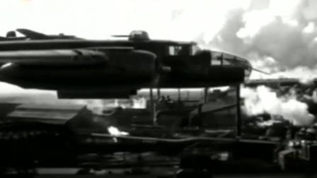美军驾驶轰炸机进攻日本,途中与日本首相擦肩而过,却一枪未发