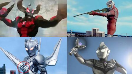 奥特曼最强武器排名:每一件威力都非常厉害,最强武器居然是它!