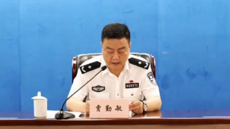 警方通报杭州失踪女子被丈夫杀害碎尸
