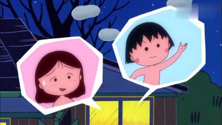 樱桃小丸子:小丸子看到晚餐,竟然是火锅,她十分地开心
