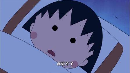 樱桃小丸子:小丸子突然让妈妈做吓唬人的道具,她这是要干嘛