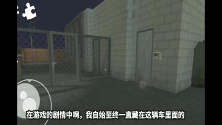 恐怖冰淇淋: 原来游戏中的罗德并不是他的分身, 而是同一个坏人呀!