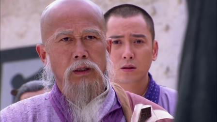 少林方丈说出真相,没想到幕后黑手是慕容博,萧峰明白了