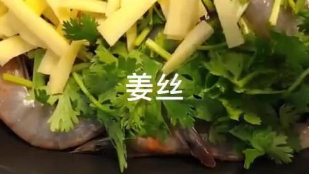 刚腌制的生呛虾,超级鲜美