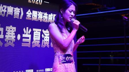 2020中国好声音咸阳总决赛《父亲写的散文诗》快来看