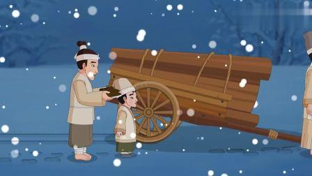 中华德育故事:李百药终于把父亲送回了家乡,忠孝之名传遍了乡亲