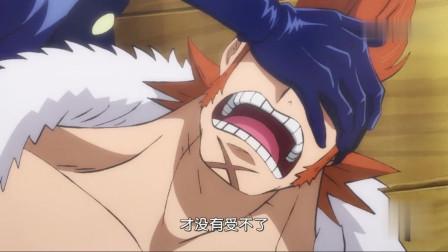 海贼王:娜美幸福之拳的威力,又变强了