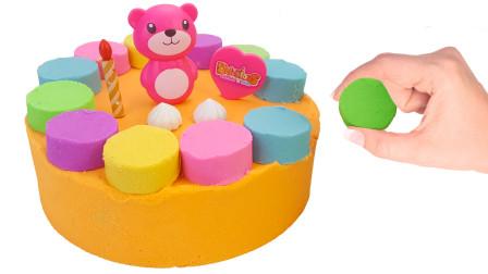 太空沙趣味DIY,五彩的生日蛋糕,一起来制作吧!