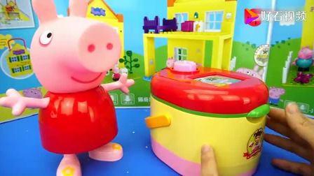 小猪佩奇煮了一碗面条和一碗荷包蛋