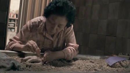 老伴死了,老奶奶去找道士把丈夫炼成僵尸