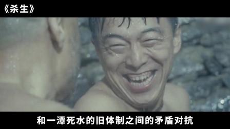 小伙将催情药倒进村井中,结果全村人都发情了,黄渤主演喜剧电影