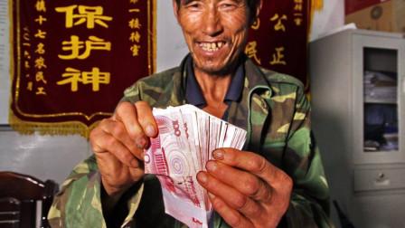 养老金好消息!到手的钱增加5%,7月底之前全部到账!