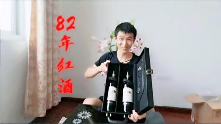 原创申请五次终于过了,为庆祝网购528元买红酒,一杯喝掉半个月工资