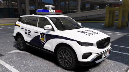 国产神车 一辆会多重影分身的吉利博越MOD「LSPDFR执法先锋」