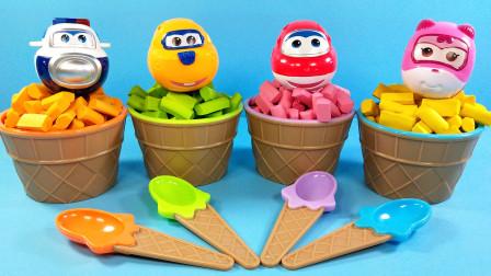 超级飞侠变形蛋冰淇淋玩找找看,星原小宝变形玩具大蒙牛闪电兔