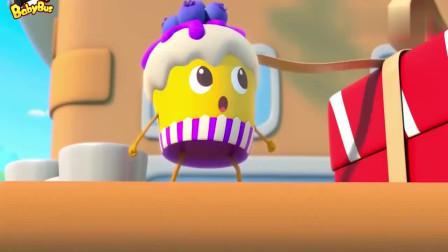 宝宝巴士:杯子蛋糕掉下来了,伙伴都找不到它,杯子蛋糕想回家