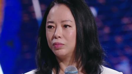 """黄绮珊再现""""秋瑾精神"""",感谢时代英雄开启女性民智 经典咏流传 20200725"""