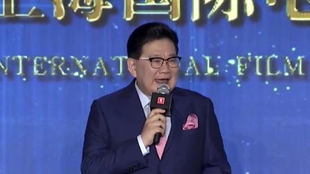第23届上海国际电影节开幕论坛