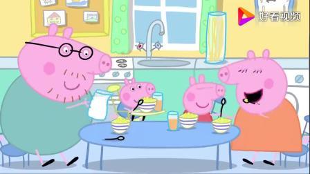 小猪佩奇:乔治喝果汁喝的太快,打嗝打的停不了,太搞笑了!