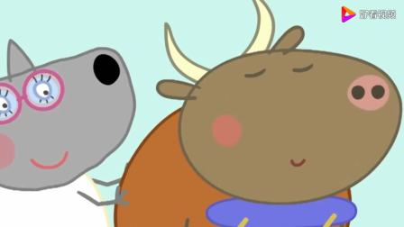 最新第八季小猪佩奇 狼小姐正在给牛先生做按摩 简笔画
