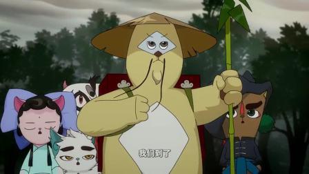 京剧猫:大飞背的行李里全是小青的化妆品,丸子很有意见?