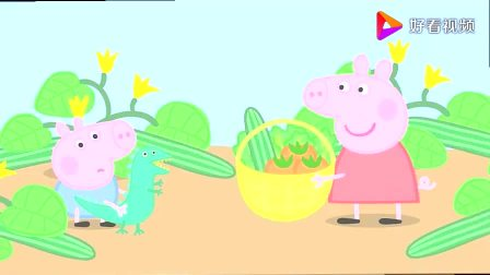 小猪佩奇:那乔治喜欢吃什么呢?巧克力蛋糕不是蔬菜啊!