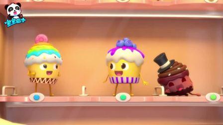 宝宝巴士美食总动员—售货机里的蛋糕~滑滑梯,萌化了