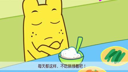 咕力咕力绿咕力超级挑食,不喜欢吃青菜,只喜欢吃白米饭