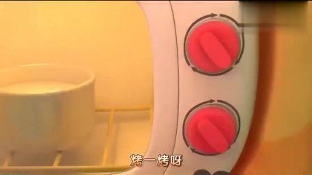宝宝巴士美食总动员 熊猫宝宝是一个 蛋糕师,教大家怎么做蛋糕