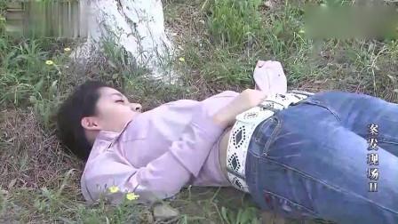 案发现场:女孩半夜被跟踪,第二天发现死在草地上,身体异常扭曲